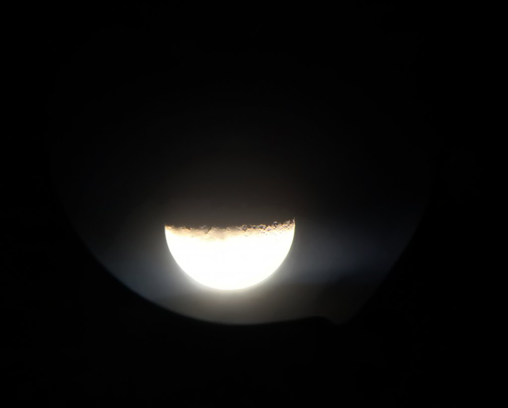 Mond über El Salvador