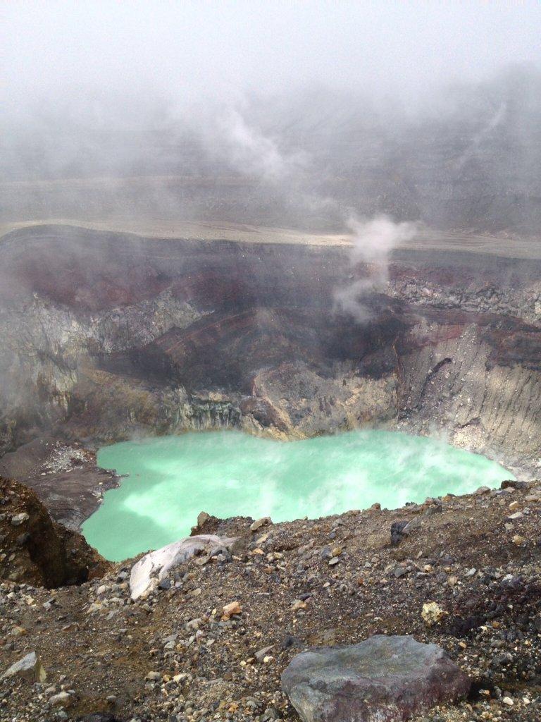 Vulkaninneres Santa Ana